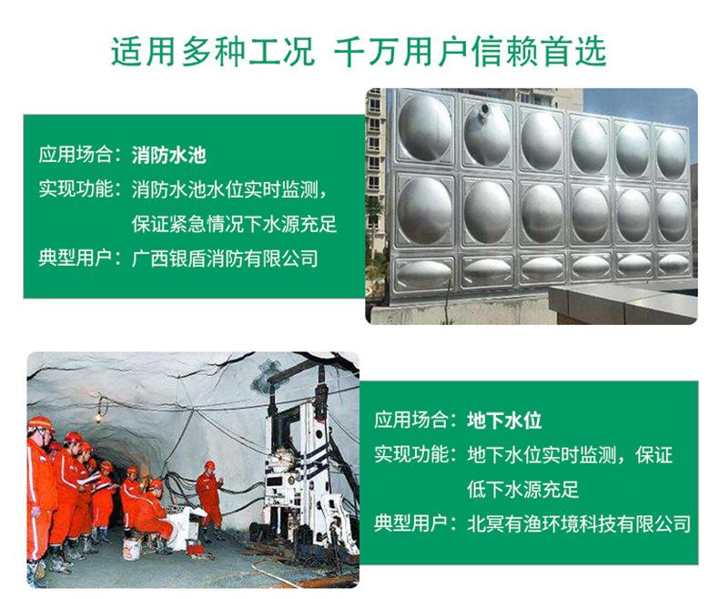 投入式液位计广州水位传感器水箱不锈钢静压式液位变送器4-20mA示例图1