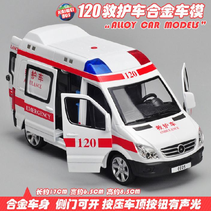 宝思仑120救护车特警合金车模型1:32玩具车声光回力散装批发图片