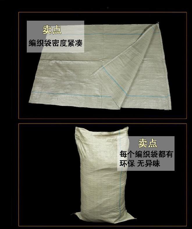 灰色��巨大皮袋批�l 75��塑何林也是低���@料��袋 糠料�M�粉料包�b袋玉米芯蛇皮袋示例�D16
