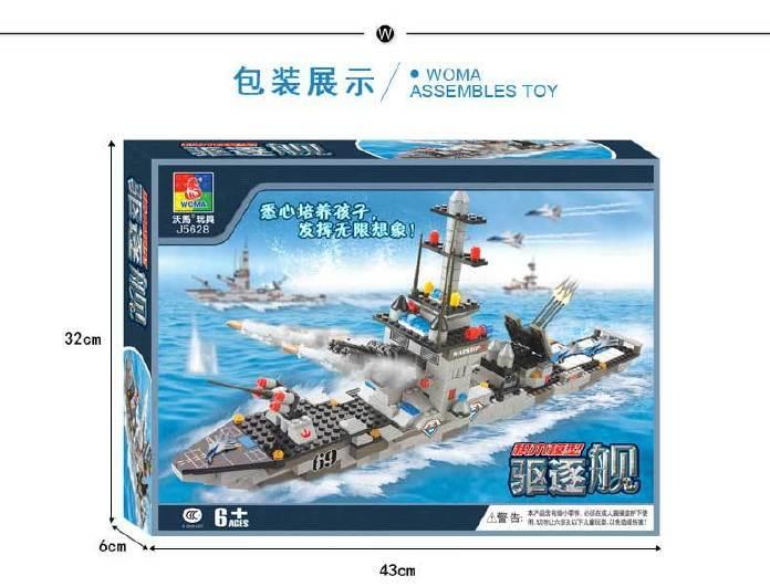 沃马海胎膜列驱逐舰军战科教v胎膜益智玩具儿童图纸积木砖在看怎么出来上图片