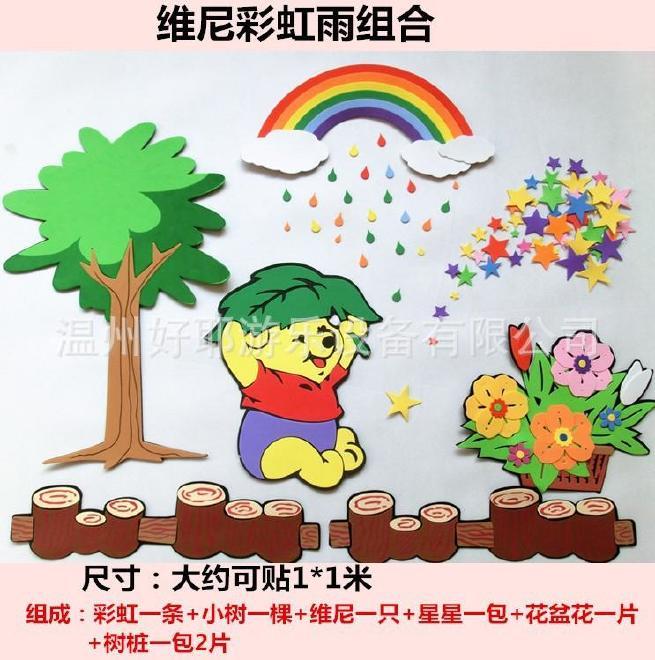幼儿园墙贴文化小学校区墙黑板报布置小学装饰班级教室房王兆图片