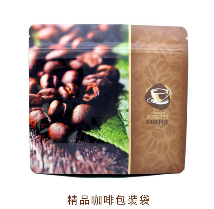 咖啡夹链带单向排气孔透气孔250g克半磅咖啡豆铝箔包装袋50个/包
