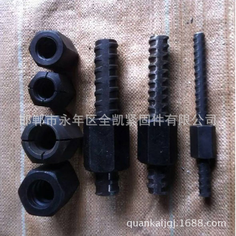 紧固件批发精轧螺纹钢全凯加工螺纹钢垫片各种平头锥形精轧螺母