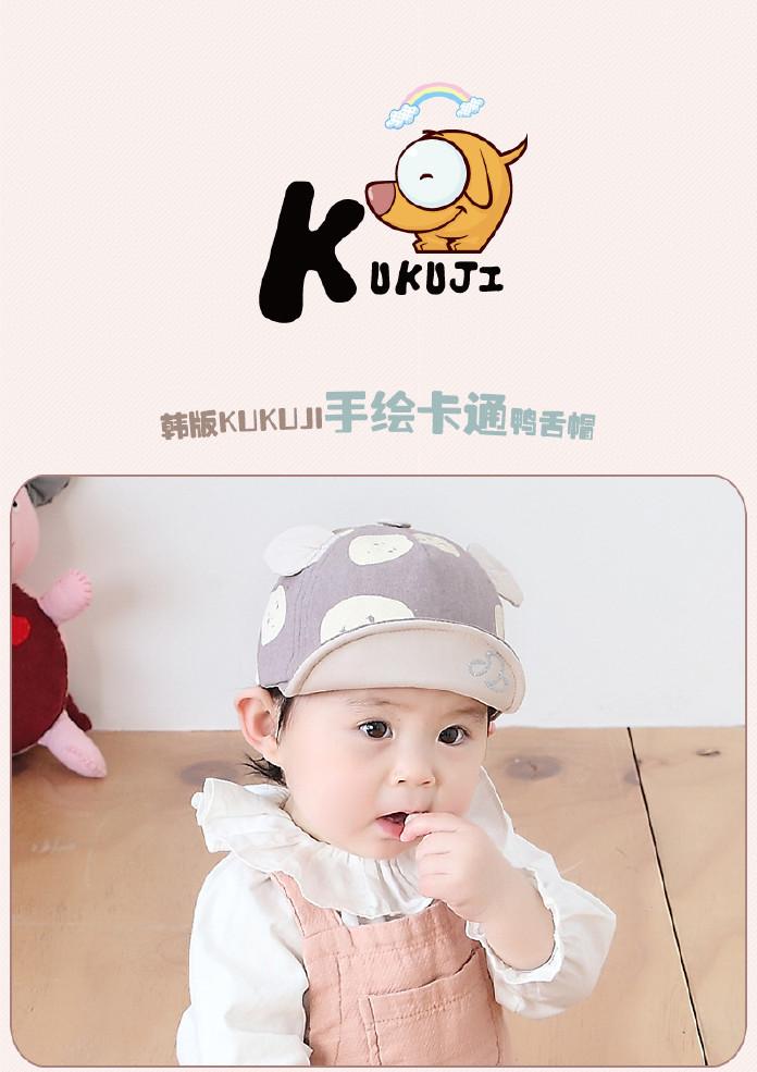 表情表情猫宝宝儿童软沿帽可爱棉麻婴幼儿潮耳朵包动态信民国微图片