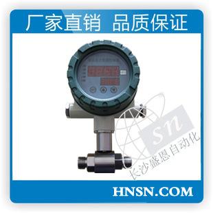 盛恩智能差壓控制器SNCK260 數字壓力控制器