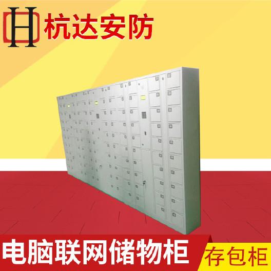 廠家供應杭達指紋手機柜指紋存包柜 電子寄存儲物柜