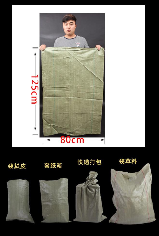 大袋子�S家80*132灰色��侍亍�大��袋批�l大�蛇皮包�b袋特��袋示例�D18
