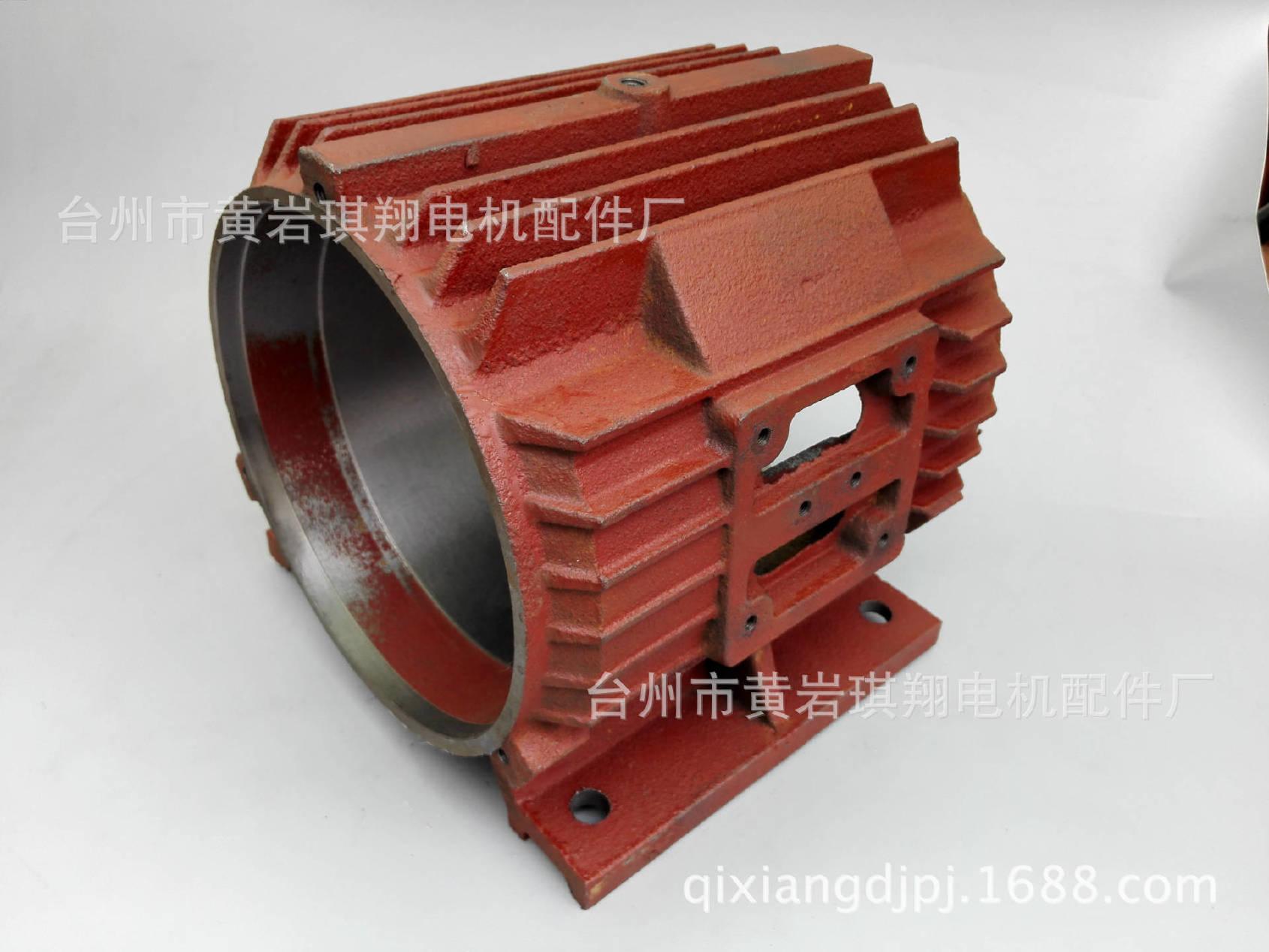 供应台州琪翔Y/Y2/YB3 电机配件 Y2-315短卧式铸铁电机外壳图片