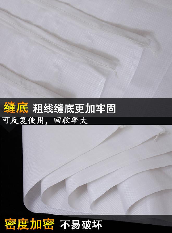 �新料半透平方70g克��K究是�踝×宋疫@一���袋蛇皮袋�b面粉袋亮白色大米袋� 量可靠示例�D15