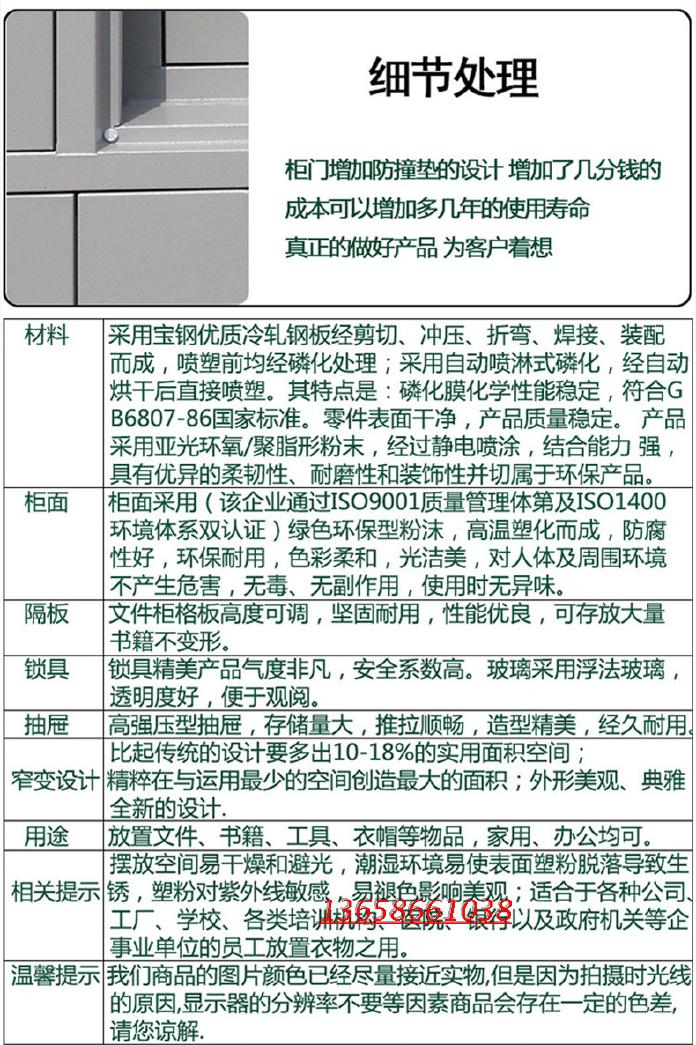低价促销钢制套色豪华文件柜  职员柜 书架货架 密集柜示例图5