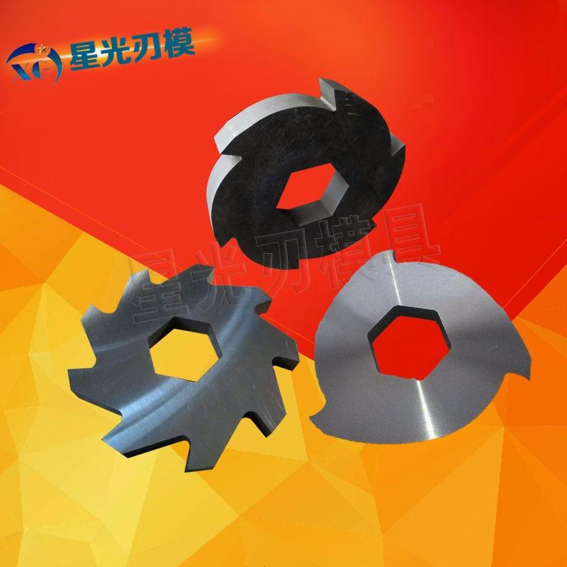 生产单双轴撕碎机刀片隔套轮胎金属铁皮易拉罐撕碎爪刀图片