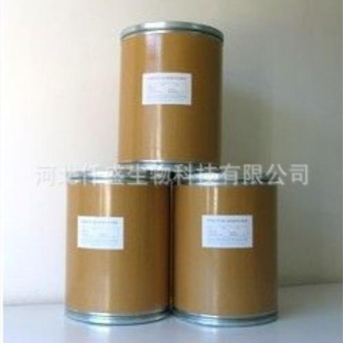 仟盛   大量供应食品级  牛磺酸-大量供应饲料级猫粮用牛磺酸2--氨基乙磺酸