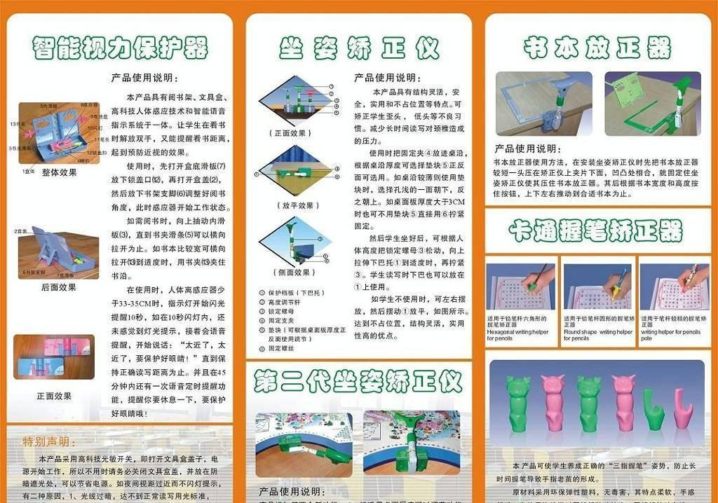 厂批预防近视文具促销礼品学生用看书架会说话的塑料文具盒示例图37
