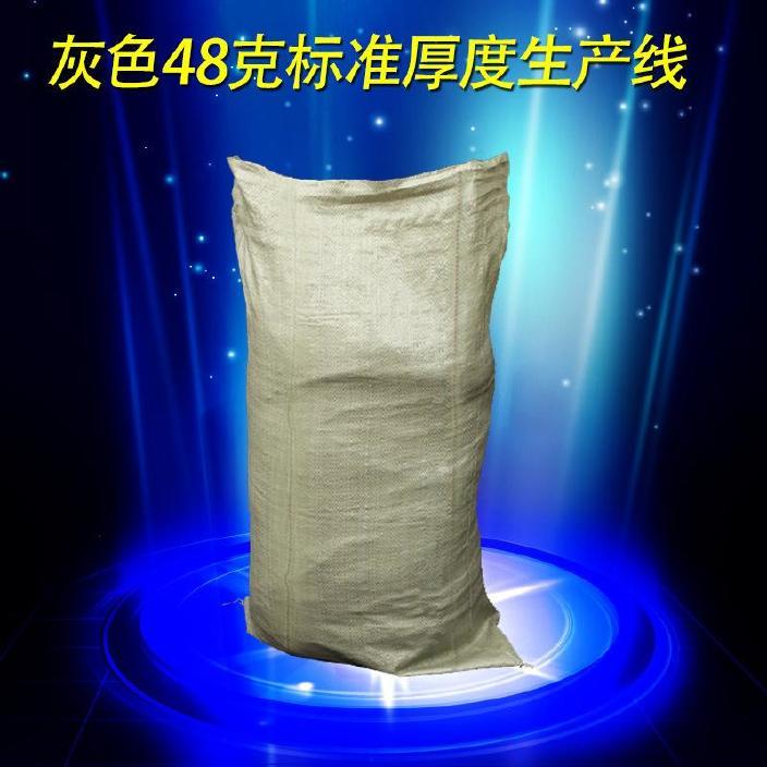 全新常用灰色爆款打包袋/65宽蛇皮袋打包套纸箱袋包装编织袋批发示例图9