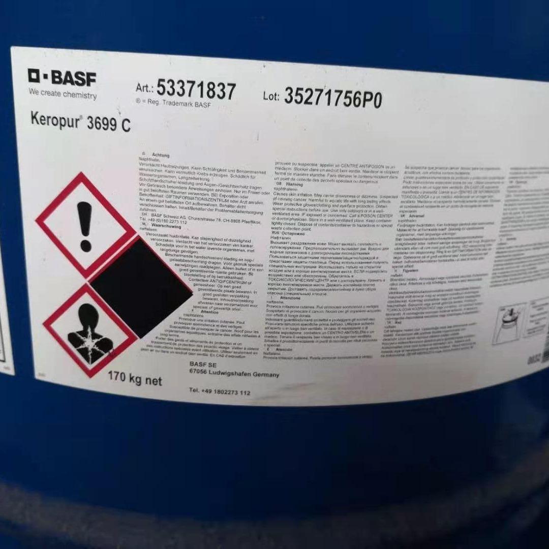 巴斯夫燃油添加剂  壳牌加油站专用  强劲动力  巴斯夫3699C  巴斯夫