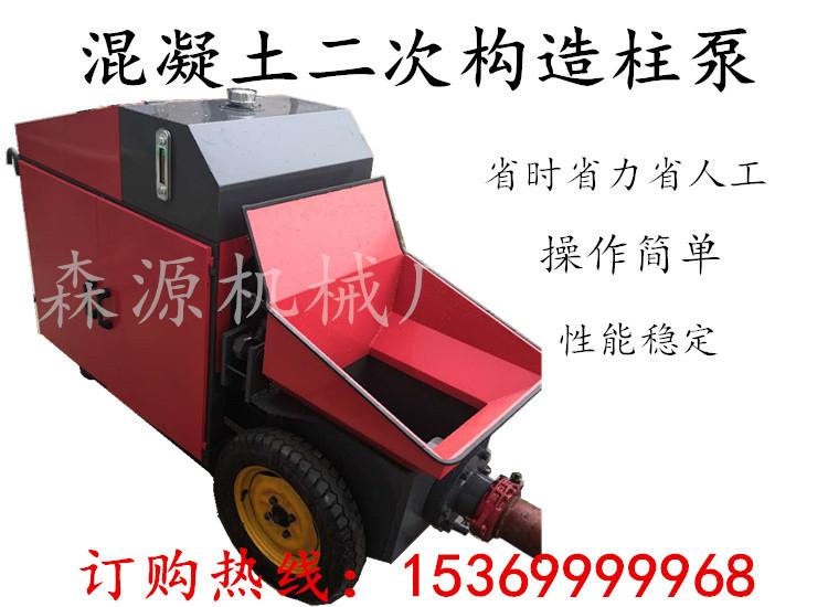 小型混凝土搅拌泵车 车载式混凝土输送泵砂浆输送上料机示例图3