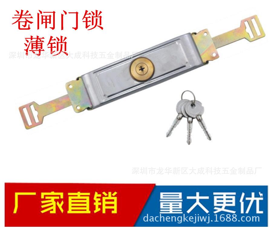 卷闸门锁卷帘门锁铜芯十字钥匙可做多款钥匙月牙叶片电脑匙薄锁