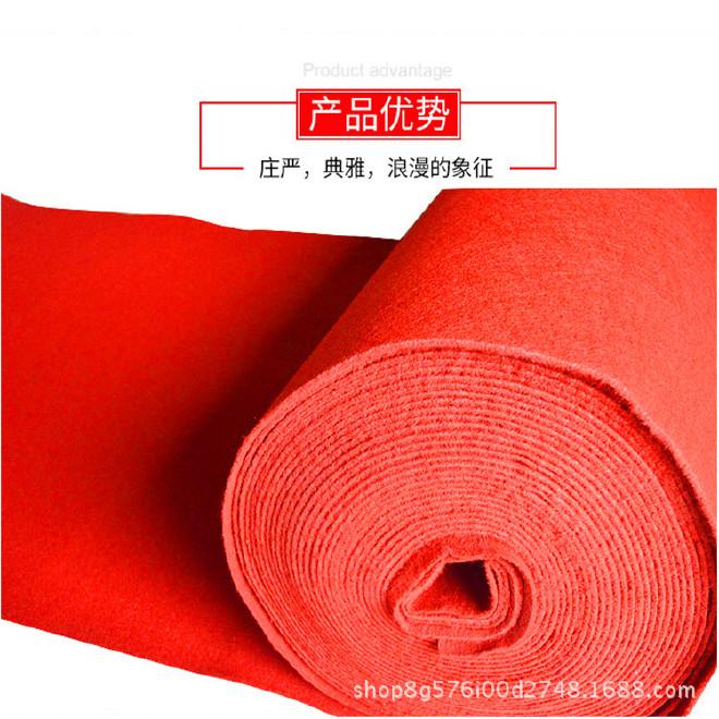 红地毯一次性加厚结婚礼舞台展览会开业喜庆典大红色条纹地毡整卷示例图4