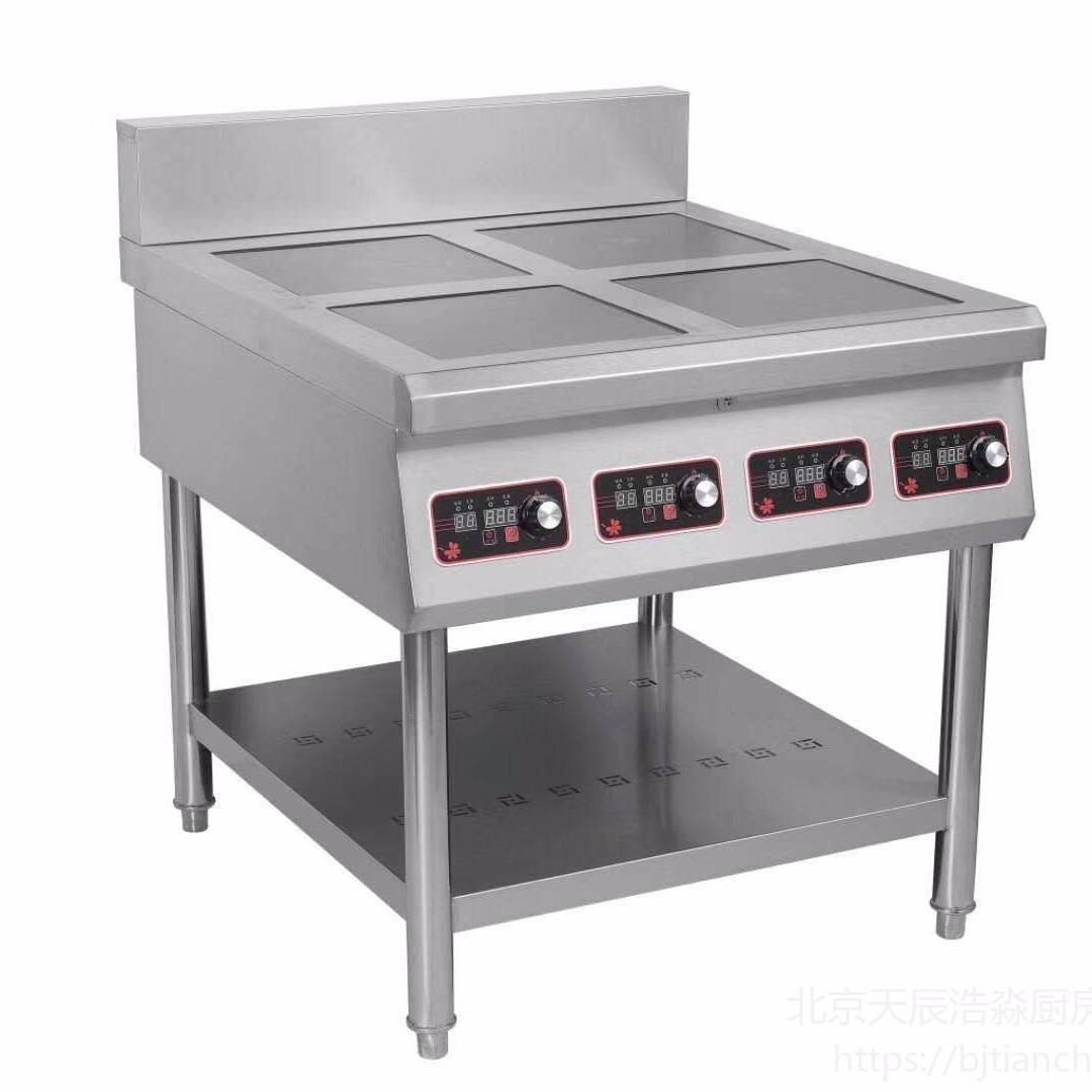 商用电磁炉大功率电炒炉12kw餐厅饭店设备平面煲仔炉  天辰浩淼