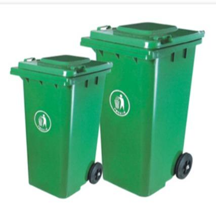 任丘塑料厂B35-GA塑料环保垃圾桶 垃圾桶厂家  推垃圾桶价格