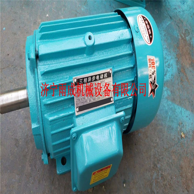 批发零售备用电机 厂家直销三相异步电机价格 铜线电机马达图片