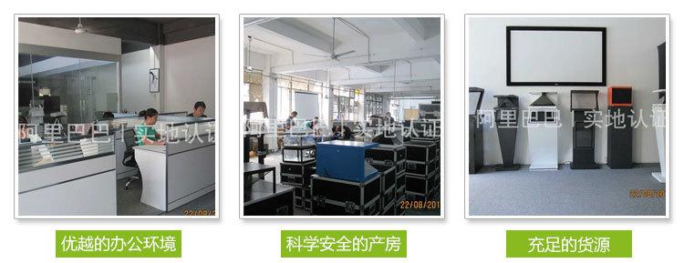 厂家直销HPLD投影膜炭黑投影膜背投膜全息投影全息投影 高清背投示例图14