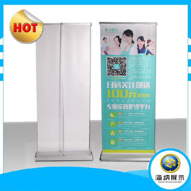 供應廣東深圳豪華寬底座塑鋼易拉寶 高檔展示易拉寶 噴繪寫真制作