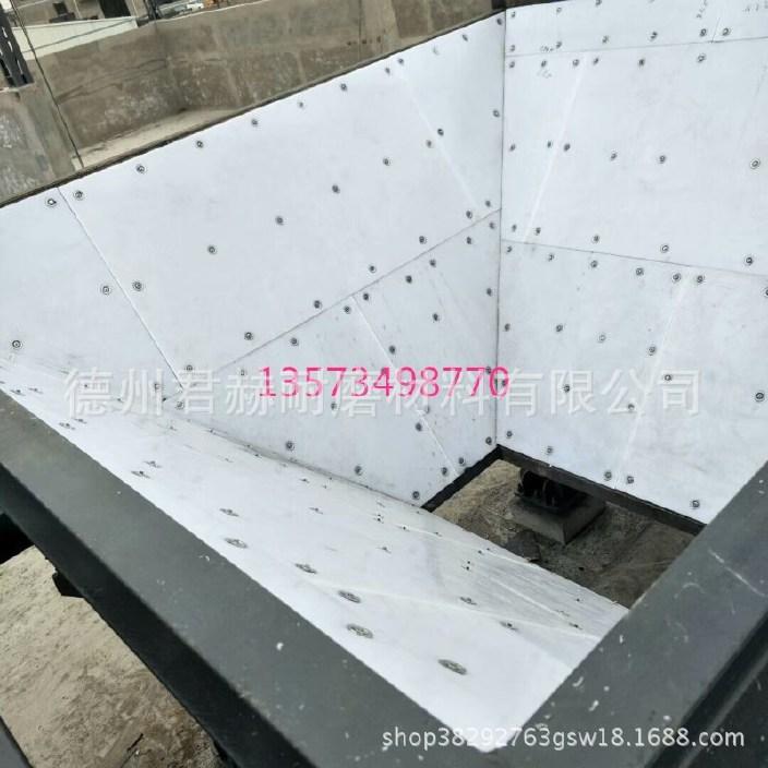 供应聚乙烯板 超高分子量聚乙烯板 PE板 高分子板加工异型件示例图7