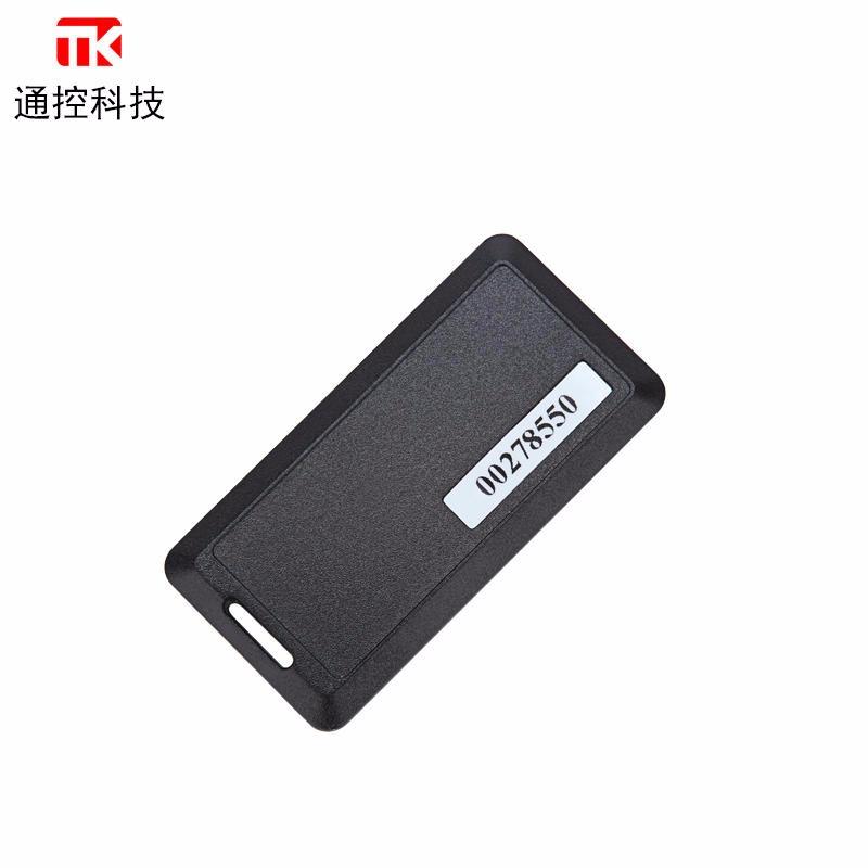 2.4g远距离电子标签 RFID有源电子标签 迷你卡 有源卡  蓝牙卡 学生卡