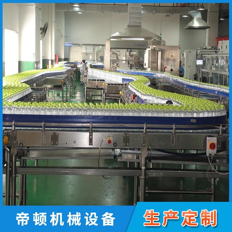 非标供应纯净水高强度食品级链板输送机 结构紧凑 运行稳定