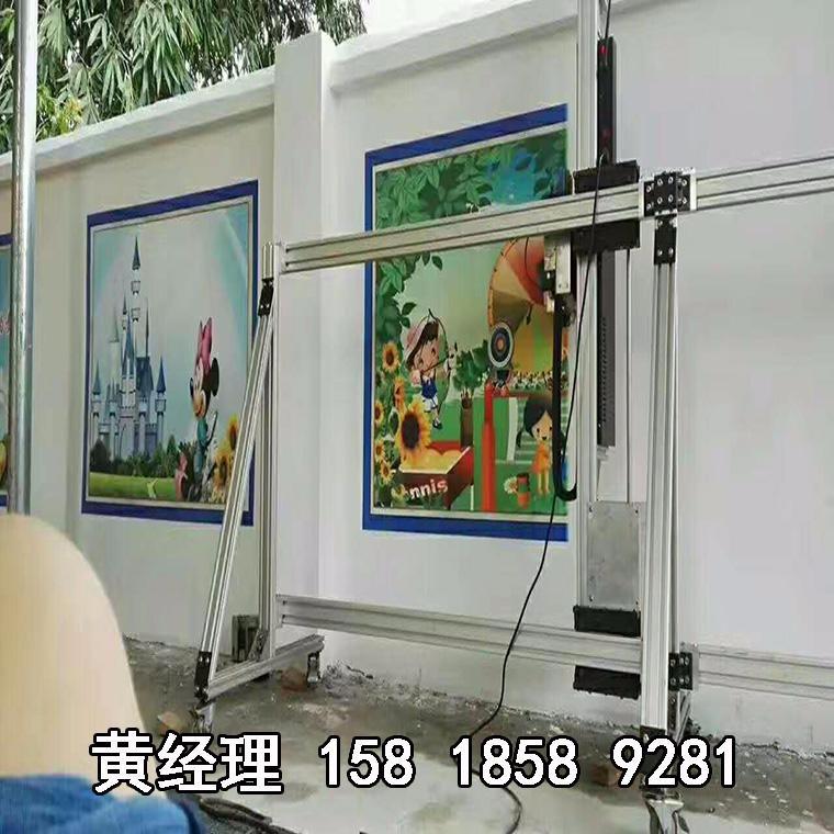 龍潤戶外廣告壁畫打印機 無縫拼接5D智能墻體機