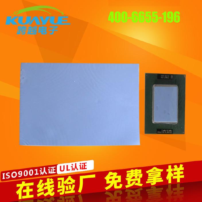 東莞廠家直銷鋰電池包導熱硅膠片/軟性兩面自粘/UL認證