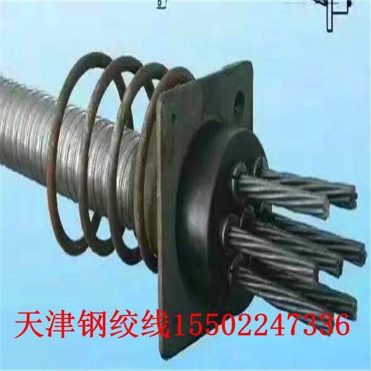 厂家直销 预应力钢绞线15.2mm 抗拉强度1860MPa