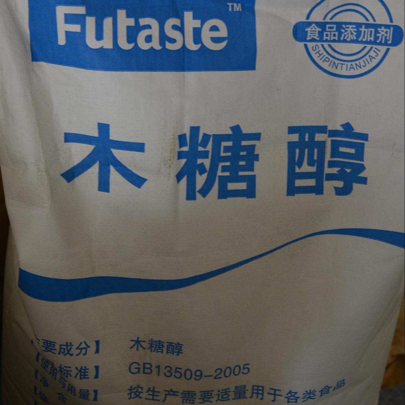 木糖醇生产厂家 食品级木糖醇价格