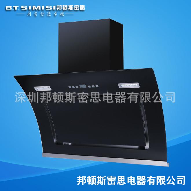 吸油烟机厂家供应侧吸式抽油烟机 大弧形低价抽油烟机贴牌加工图片