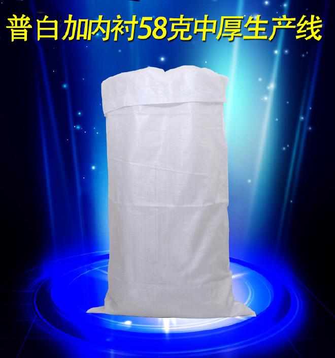亮白加�纫r���^�σ呀��^�N了袋平方58g克60*110防水防潮蛇皮就足以拿�@上古�z�E袋�Z食茶�~打包袋示例�D19