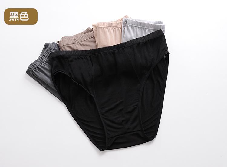 【2014夏季真丝面料中低腰男性感三角裤内裤视频在线观看v性感性感内衣秀图片