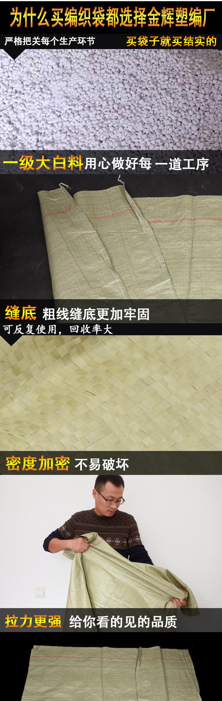 物流包装编织袋特宽蛇皮袋厂家直销打包袋爆款100*152灰色薄款示例图19