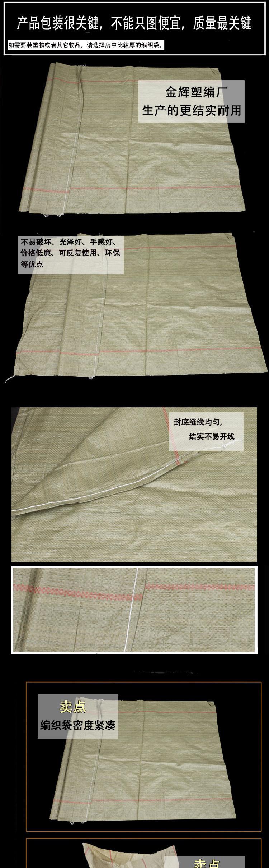 物流包装编织袋特宽蛇皮袋厂家直销打包袋爆款100*152灰色薄款示例图20