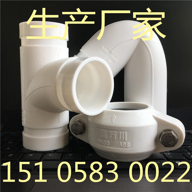 沟槽式HDPE超静音排水管,宜万川,HDPE沟槽式超静音排水管厂家示例图5