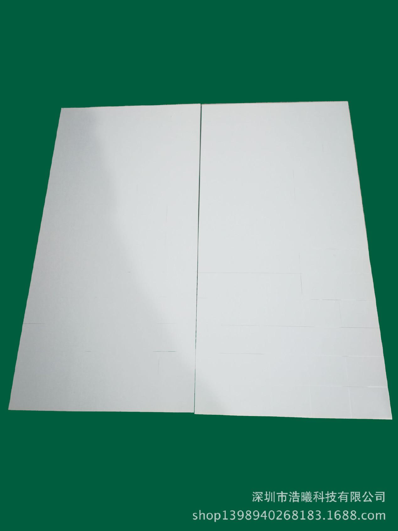 导热硅胶片、Led灯导热硅胶片、散热硅胶片0.5mmT3038