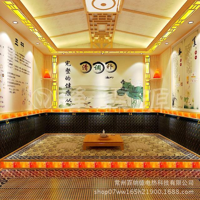 韩式纳米汗蒸房安装家用电气石盐蒸房承建家用汗蒸盐蒸房纳米安装