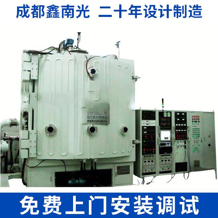 现货批发 光学真空镀膜机 实验室真空镀膜机 小型实验真空镀膜机