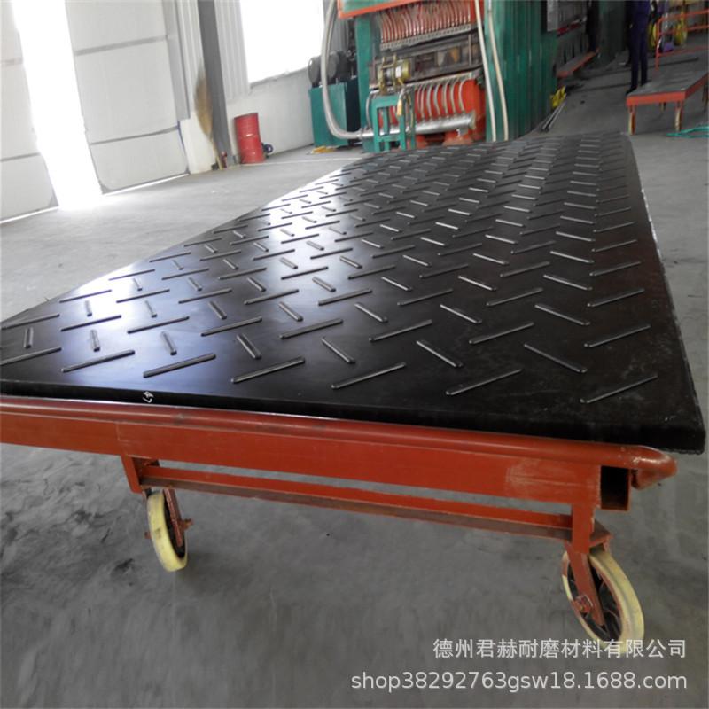 廠家直銷泥濘路鋪路板高強度塑料鋪路板建筑路基板示例圖2