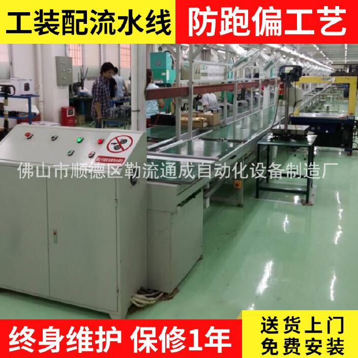 江西专业厂家生产油烟机流水线、油烟机装配流水线  设备自动化图片