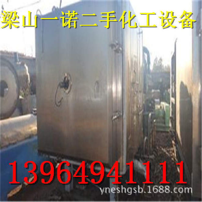 二手干燥机 喷雾干燥机 实验室 干燥机烘干机 干燥机过滤器图片