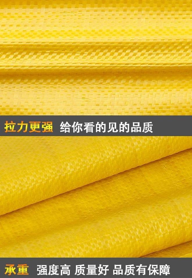 65��加厚耐用��袋批�l|亮�S色��袋特�r出售全新料�S色��袋示例�D13