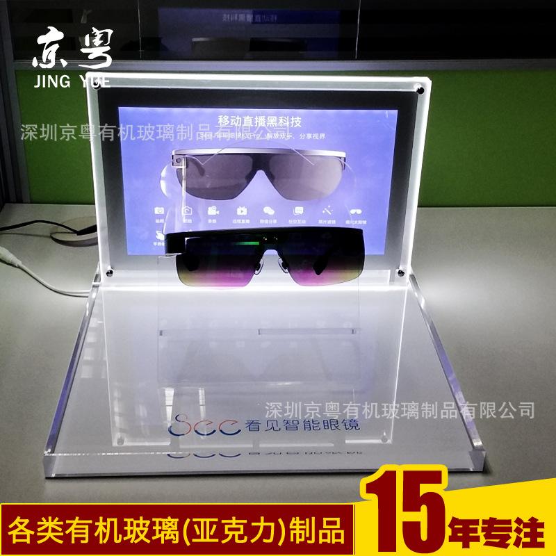工厂订做透明亚克力智能眼镜陈列架制作 发光眼镜陈列架加工定制示例图3