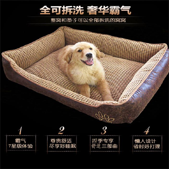 玉米粒宠物窝毛绒狗屋猫窝宠物狗窝房垫子床夏季宠物狗用品笼具图片