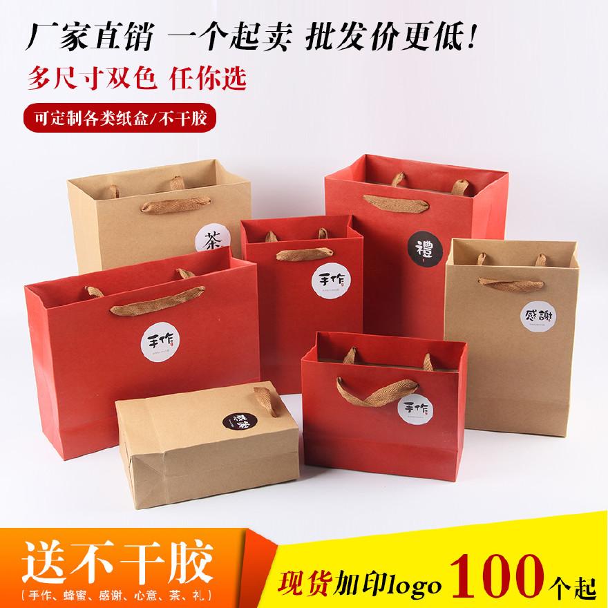 现货复古牛皮纸袋广告礼品袋定制加厚款购物服装手提纸袋定做logo图片